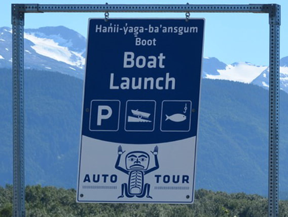 nisga'a auto-tour roadside sign