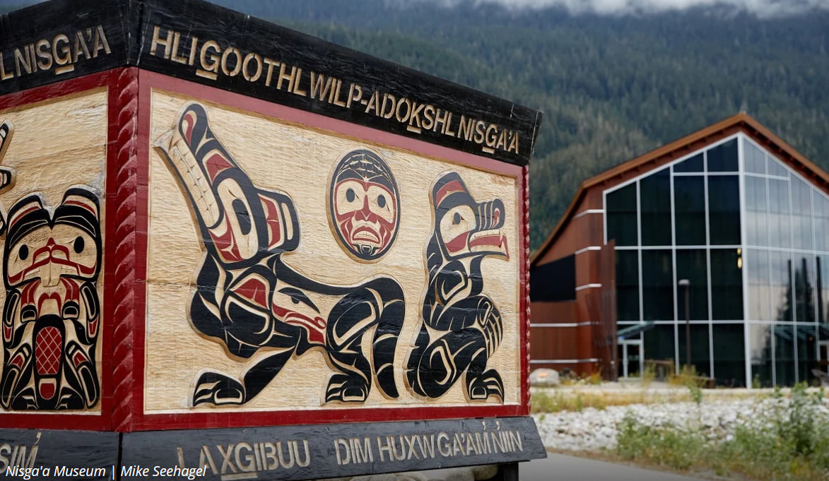 nisga'a museum outdoor view